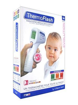 produits indispensables naissance bébé